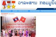 Tạp chí Cộng sản điện tử ra mắt trang tiếng Lào