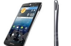 Ra mắt mẫu smartphone bình dân Pantech Discover