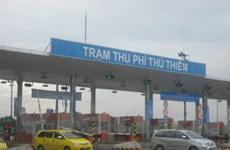 TP.HCM sắp xếp lại các trạm thu phí giao thông