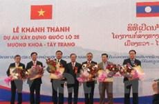 Khánh thành quốc lộ 2E nối Bắc Lào với Điện Biên