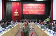 Tổ chức hội thảo khoa học về Đại tướng Chu Huy Mân