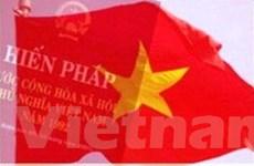Bộ Nội vụ lấy ý kiến góp ý sửa đổi Hiến pháp 1992