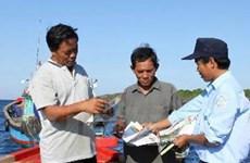 Khu bảo tồn Cồn Cỏ - nền tảng bảo vệ tài nguyên