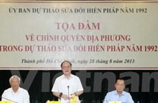 Chính quyền địa phương trong dự thảo sửa Hiến pháp