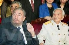 Tổng thống Maduro ca ngợi Đại tướng Võ Nguyên Giáp