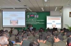 Việt Nam và CPC tổ chức hội nghị khoa học quân y