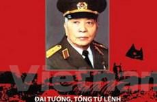 Hơn 1.000 đầu sách phục vụ đại biểu dự Đại hội XI