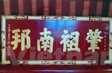 """""""Nhầm lẫn chữ Hán không phải là hiện tượng cá biệt"""""""