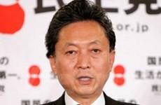 Ba đảng Nhật Bản thành lập chính phủ liên minh