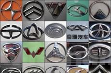 Các hãng xe Trung Quốc vươn mạnh ra thế giới