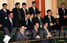 Tuyên bố chung về quan hệ Việt Nam-New Zealand