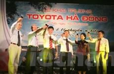 Toyota có thêm trạm dịch vụ ủy quyền tại Hà Đông