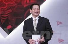 Chủ tịch nước dự Hội nghị Doanh nghiệp APEC