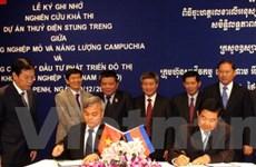 Ký MOU nghiên cứu dự án thủy điện Stung Treng