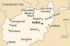 Quan ngại về hoạt động tình báo Mỹ ở Afghanistan
