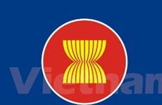 Đà Nẵng sẵn sàng cho Hội nghị Bộ trưởng ASEAN
