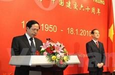 Kỷ niệm 60 năm quan hệ Việt-Trung tại Bắc Kinh
