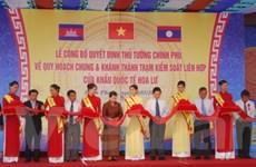 Công bố quy hoạch khu kinh tế cửa khẩu Hoa Lư