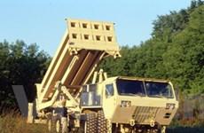 Lầu Năm Góc đã thử xong hệ thống vũ khí THAAD
