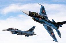 """Trung Quốc """"cảnh giác cao độ"""" trước máy bay Nhật"""
