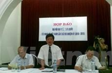 Đại hội đại biểu Toàn quốc hội Nhạc sĩ Việt Nam