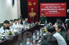 """Giao lưu nghệ thuật """"Lời ru đồng đội"""" tại Đồng Lộc"""