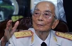 Chuyện ít được biết về Đại tướng Võ Nguyên Giáp