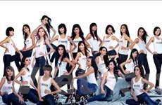 Đầy bất ngờ với Viet Nam's Next Top Model 2011
