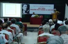 100 năm Nguyễn Huy Tưởng- người viết sử bằng văn