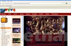 VTV4 ra mắt trang thông tin điện tử bằng hình ảnh
