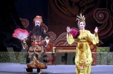 Đất võ Bình Định bắt tay vào quảng bá du lịch