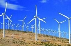 Trung Quốc xây nhà máy phong điện lớn nhất