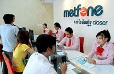 """Viettel-BIDV """"bắt tay"""" hợp tác tại Campuchia"""
