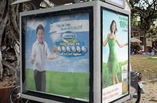 Hạn chế quảng cáo ở hồ Hoàn Kiếm và Phố cổ