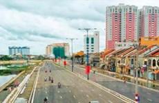 """Thành phố Hồ Chí Minh sẽ là """"siêu đô thị"""""""