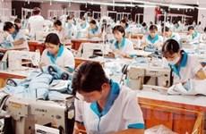 Việt Nam dự hội chợ quốc tế FIHAV tại Cuba