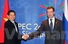 Chủ tịch nước Nguyễn Minh Triết gặp Tổng thống Nga