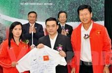 AVG tài trợ hai đội bóng đá dự SEA Games 25