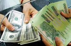 Tỷ giá VND/USD thị trường liên ngân hàng giảm