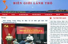 Giới thiệu trang điện tử về biên giới lãnh thổ VN