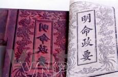 Mộc bản triều Nguyễn là Di sản tư liệu thế giới