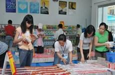 Trao giải thưởng Sách Việt Nam 2009 tại Hà Nội