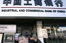 """Các ngân hàng của Trung Quốc đang """"khát"""" vốn"""