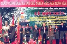 Đại đội 915 đón nhận danh hiệu Anh hùng LLVT
