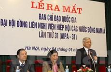 Ra mắt ban chỉ đạo Đại hội đồng AIPA-31