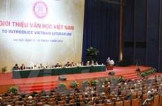 Cơ hội giới thiệu văn học Việt Nam ra thế giới