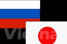 Nhật-Nga tổ chức đối thoại chiến lược lần thứ 7