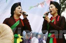 """Bắc Ninh: Giao lưu nghệ thuật """"Về miền quan họ"""""""