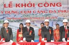 Thái Nguyên cần thu hút đầu tư vào ngành thép