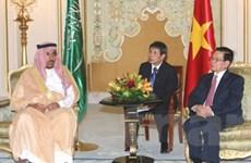 Mở rộng hợp tác thương mại Việt Nam-Arập Xêút